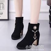 馬丁靴女英倫風冬季高跟短靴百搭黑色粗跟媽媽棉鞋女『交換禮物』
