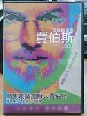 挖寶二手片-P01-273-正版DVD-電影【賈伯斯】-艾希頓頓庫奇(直購價)