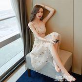 新款清新小禮服吊帶長裙設計感溫柔風女洋裝子  朵拉朵衣櫥
