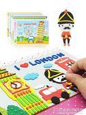 寶貝EVA立體貼畫兒童手工制作材料包3D粘貼紙幼兒園diy益智【概念3C旗艦店】