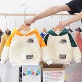 男童衛衣冬裝寶寶加絨兒童連帽百搭韓版上衣【聚可愛】
