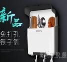 家用帶蓋防塵筷子筒壁掛式筷簍廚房筷籠置物架筷筒餐具瀝水收納盒 小時光生活館