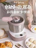 小熊和麵機家用小型全自動揉麵機發酵攪拌廚師機商用發打麵活麵機 ATF極客玩家