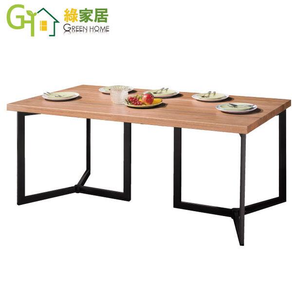 【綠家居】羅奇 木紋6尺實木工業風餐桌(二色可選)