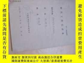 二手書博民逛書店罕見8552半導體表面各向物理19636 科學 科學 出版198