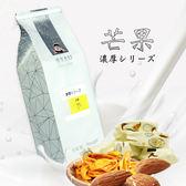 中年大叔.芒果牛軋糖250g(250g±5%/包,共兩包)﹍愛食網