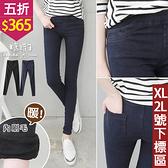 【五折價$365】糖罐子口袋車線內刷毛縮腰窄管褲→預購【KK5638】(XL.2L號下標區)