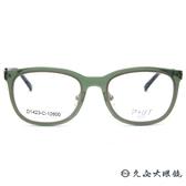 P+US 眼鏡 D1423C (透綠-金) 薄鋼 TR90 彈性鏡腳 近視眼鏡 久必大眼鏡