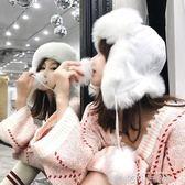 冬天白色毛毛帽子冬季雷鋒帽女冬護耳棉帽冬帽加厚保暖帽秋冬韓版 依凡卡時尚