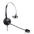 頭戴式耳機麥克風 杭普VT200電話耳機客服耳麥話務員頭戴式耳麥座機客服耳機 智慧e家