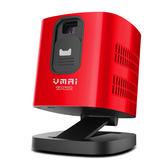 投影機 新款微麥m200微型投影儀家用小型投墻便攜式手機安卓 瑪麗蘇DF
