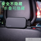 車載ipad手機支架汽車後座後排平板電腦頭枕靠背車上車內用品  女神購物節