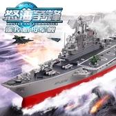 遙控船 恒泰超大遙控船充電高速快艇輪船軍艦航空母艦模型男孩兒童玩具船jy 交換禮物