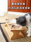 貓碗貓食盆碗陶瓷斜口雙碗不銹鋼懸掛式狗貓糧飯碗架寵物貓咪用品【全館滿千折百】