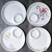 壽司碟 盤圓形有格家用裝蝦壽司薯條盤子水餃子盤帶醋碟子餐廳 第六空間