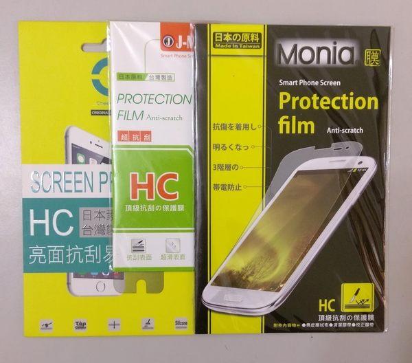 【台灣優購】全新 HUAWEI NOVA 2i 專用亮面螢幕保護貼 保護膜 日本材質~優惠價59元