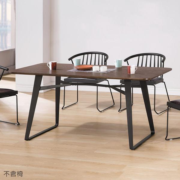 【森可家居】伯特工業風5.3尺餐桌 8HY427-01