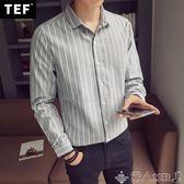 條紋襯衫男士夏裝條紋英倫風工作服五分袖襯衫韓版修身短袖襯衫中袖潮 潮人女鞋