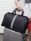 旅行包包-YJT手提包-手提旅行包女行李袋大容量韓版短途男士防水小行李包旅行袋旅游包 YJT