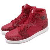 【六折特賣】Nike Ar Jordan 1 Retro High 紅 白 爆裂紋 高筒 喬丹 飛人 籃球鞋 男鞋【PUMP306】 839115-600