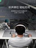 綠聯usb7.1外置聲卡臺式機連接音響筆記本電腦多音效音樂電競吃雞 麻吉好貨