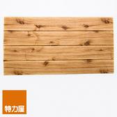 特力屋 隔音泡棉磚 櫻桃木紋 4片 型號D101