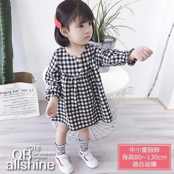 女童洋裝 復古格子鈕扣娃娃連身裙 QB allshine