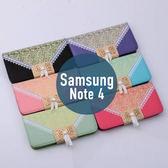 SAMSUNG 三星 Note 4 淑女蕾絲皮套 帶吊鍊 插卡 支架 側翻皮套 手機套 手機殼 套 殼 配件