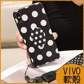 (附掛繩)復古黑白波點 Vivo V15 Pro手機殼V11 V11i保護套 V9軟殼V9 youth全包邊防摔