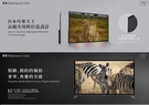 【HOStation】 75吋 4K HDR 無線連網智慧型電視 強強滾