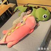 恐龍玩具女孩床上睡覺軟體抱枕可愛毛絨玩偶公仔大號娃娃生日禮物 JF3351【美鞋公社】