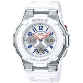 CASIO 卡西歐 Baby-G 海軍風雙顯手錶-白 BGA-110TR-7BDR / BGA-110TR-7B