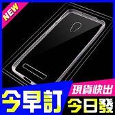 [現貨快出] 禮物 sony c3 手機殼 Z2 3 4 T3 超薄 tpu 手機套 0.3MM 全透明 光面 手機殼 隱形 軟殼