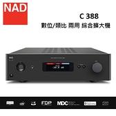 NAD C388數位/類比 兩用 綜合擴大機 可加 BluOS模組C 388