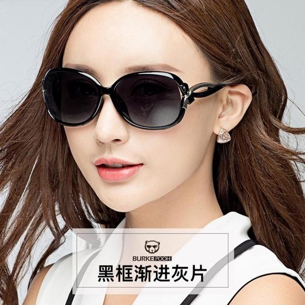 太陽眼鏡女士太陽鏡墨鏡女圓臉偏光鏡明星款潮大框蛤蟆鏡太陽眼鏡