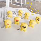 【現貨 買二送一】傳輸線保護套 可愛小黃人數據線保護套 表情包保護頭 充電線防斷防裂