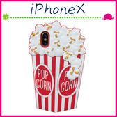 Apple iPhoneX 5.8吋 爆米花背蓋 popcorn手機套 卡通保護套 立體矽膠手機殼 全包邊保護殼