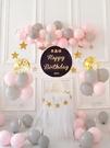 兒童一周歲生日布置裝飾女孩主題派對背景牆場景布置女寶寶氣球 設計師生活