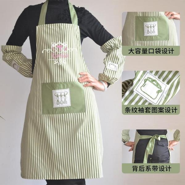 圍裙 圍裙廚房洗碗洗菜防污防油家用做飯韓版時尚可愛女圍腰炒菜家務  美物 99免運