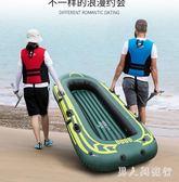 充氣皮艇 加厚耐磨充氣船艇快游沖鋒舟氣墊釣魚船 FF932【男人與流行】