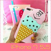 【萌萌噠】iPhone 7 Plus (5.5吋) 韓國粉色巴巴爸爸 立體冰淇凌 飲料瓶保護殼 全包矽膠軟殼 手機殼