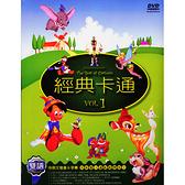 動漫 - Disney 經典卡通1 雙語DVD (10部卡通)