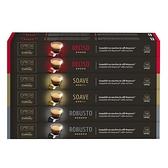 【現貨】 Caffitaly 120 顆膠囊咖啡組 含3種口味 (適用Nespresso咖啡機)