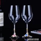 琺瑯彩創意無鉛水晶高檔紅酒杯大號高腳杯葡萄酒杯子新婚禮物套裝