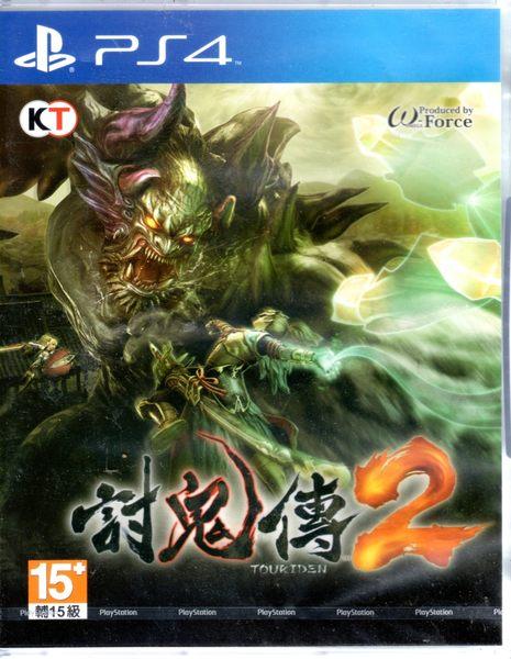 【玩樂小熊】 現貨中 PS4遊戲 討鬼傳 2 TOUKIDEN KIWAMI 2 中文亞版