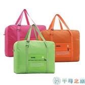 買2送1 旅行收納袋手提袋可折疊旅游拉桿箱行李包【千尋之旅】