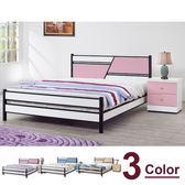 床架【時尚屋】[5U7]愛倫6尺加大雙人黑鐵床5U7-134-160 三色可選不含床頭櫃-床墊/免運費/免組裝