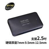 DigiFusion 伽利略 USB3.1 Gen1 to SATA-SSD 2.5吋硬碟外接盒 HD-332U31S 厚度 7.0 - 12.5mm 硬碟
