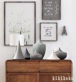 創意擺件 陶瓷擺件客廳樣板間咖啡廳主題餐廳擺設軟裝飾品 DR1628 【KIKIKOKO】
