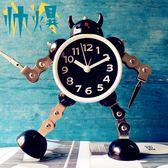 鬧鐘機器人鬧鐘創意學生鬧鐘可愛卡通靜音金屬鬧鐘